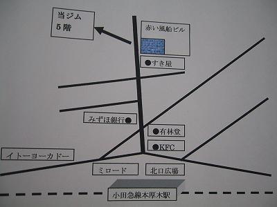 周辺地図 2.JPG